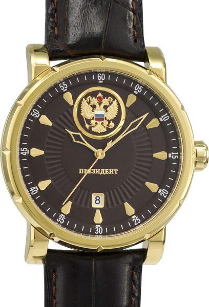 океанариум стоимость работы адлер часы